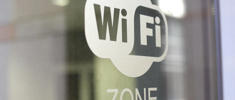 Бесплатный Wi-Fi для Гостей Отеля!