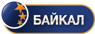 Логтип гостиницы Байкал